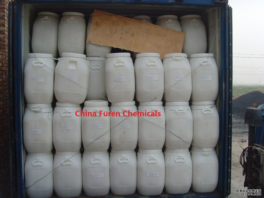CHC 50KG square drum packing
